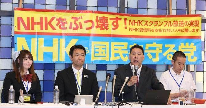 NHK停止收费后如何运营--使用税款国营化的必要性