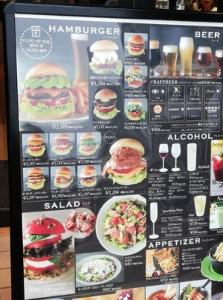 困境中的日本摩斯汉堡新推出高级汉堡,能否扭转业绩低迷困境