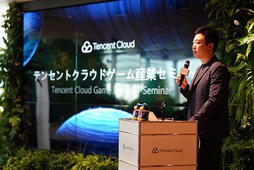 腾讯云业务进驻日本市场,开展对日企业一站式云服务