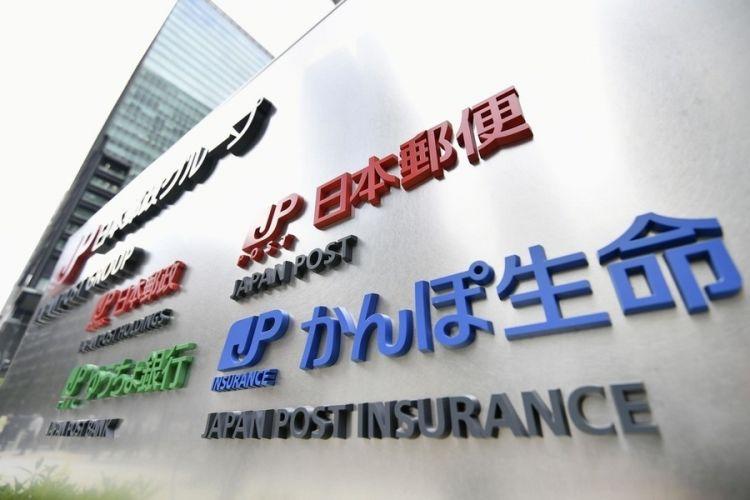因简保生命违规事件频发 日本邮政将废止2019年度的生产配额