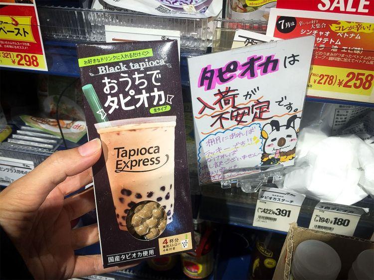 """日本珍珠奶茶源自中国台湾,却完全不见""""台湾奶茶""""的影子"""