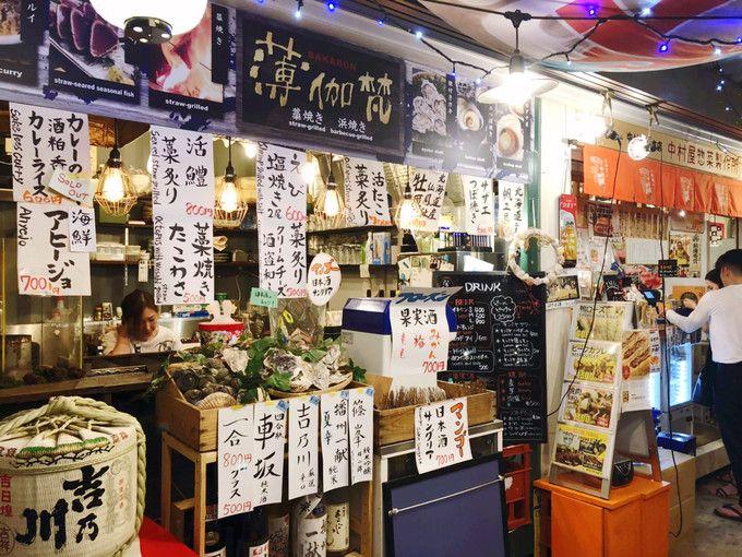 京都的二散步小旅行