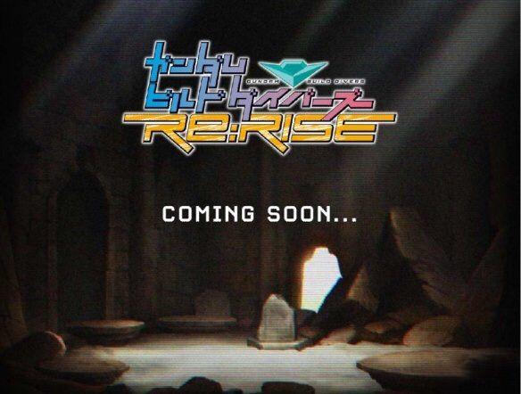 """""""高达频道""""开设,新作《高达创形者Re:RISE》即将袭来"""