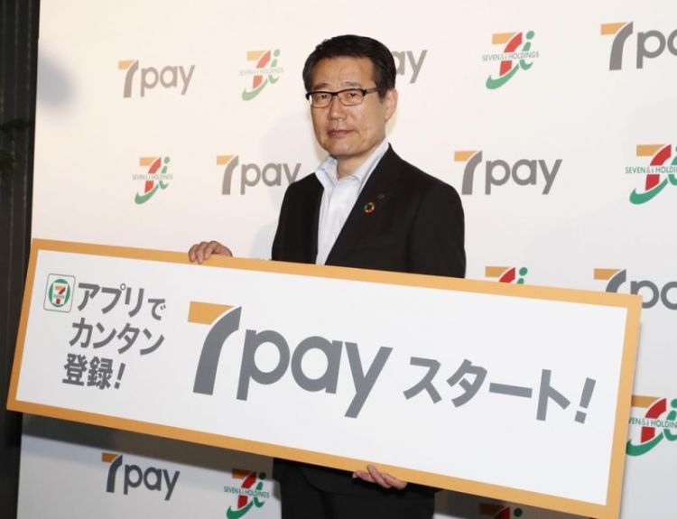 7-pay将于9月底停止服务 仅运营3个月