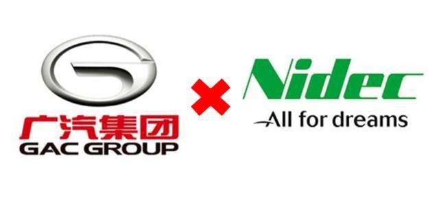 广州汽车零部件与日本电产共同设立合资公司