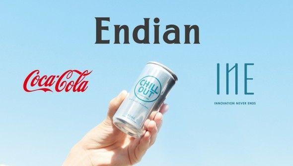 """日本可口可乐打破传统,将进军""""small mass""""市场"""