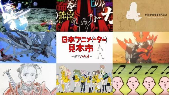日本动画公司是怎么培养新人动画师的?