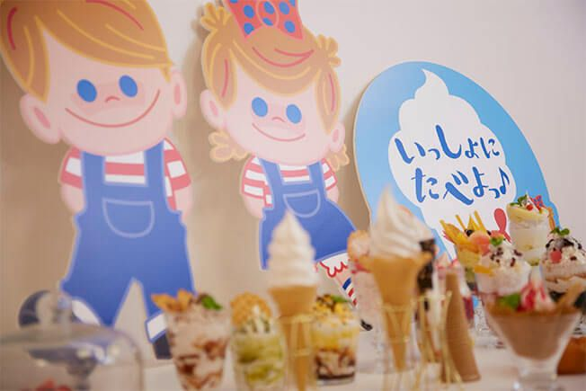 软冰淇淋制造商巨头日世漏税10亿日元