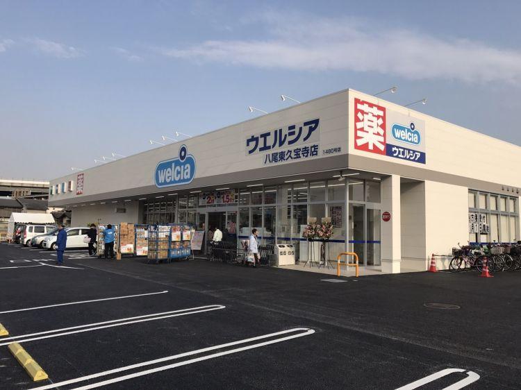 日本药妆行业竞争日趋激烈,松本清掉出前三,面临巨大压力