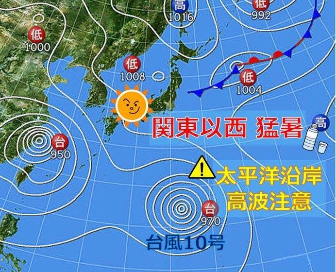 日本多地突破40度高温,气象厅呼吁谨防中暑!