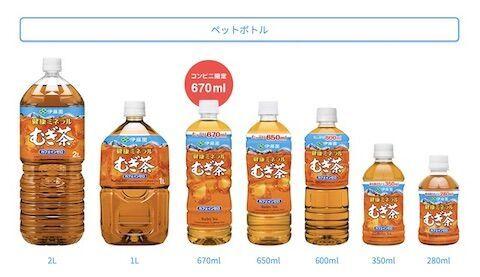 日本老品牌伊藤园推出新口味、大容量的健康矿物质麦茶