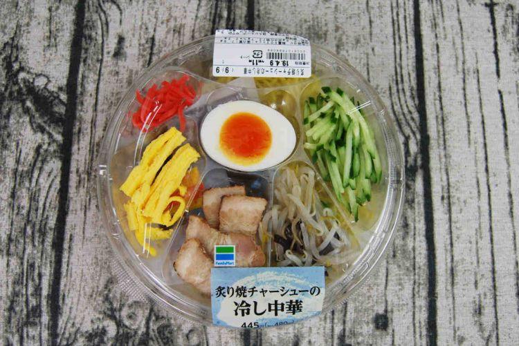 日本便利店的夏日王者——中华冷面