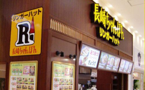 连续三年荣获顾客满意度冠军,日本RingerHut的成功之道