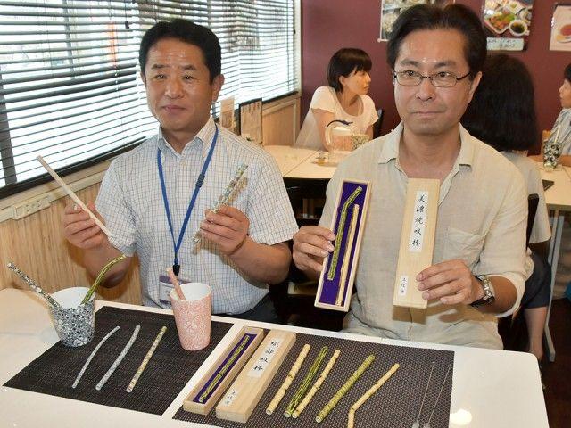 """为减少塑料垃圾,岐阜县发明""""美浓烧吸管"""""""