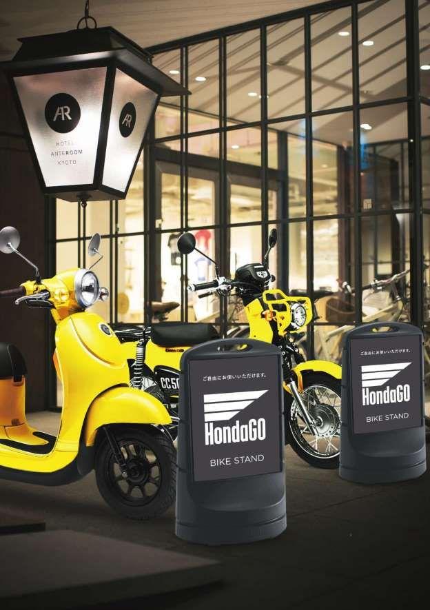 本田推出免费租借摩托车50cc的服务