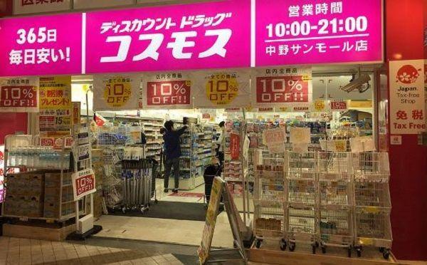 """从""""本日特卖""""到""""天天低价"""",日本超市经营策略的变化"""
