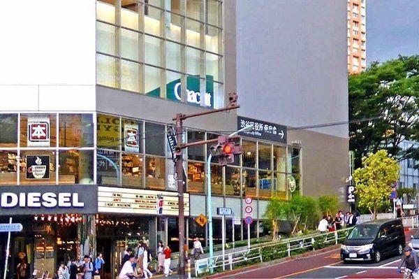 受地价上涨影响,东京多家大型书店相继倒闭