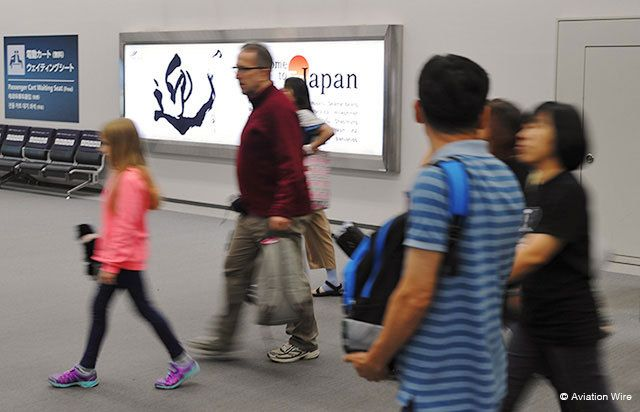 7月访日游客人数创新高 中国游客超100万