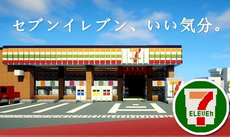 大阪一家7-11便利店宣布星期日停业,并拒绝总部提议