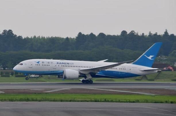 为纪念东京航线开通4周年,厦门航空推出超优惠活动!