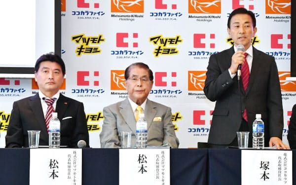 日本可开嘉来药妆店将与松本清控股合并
