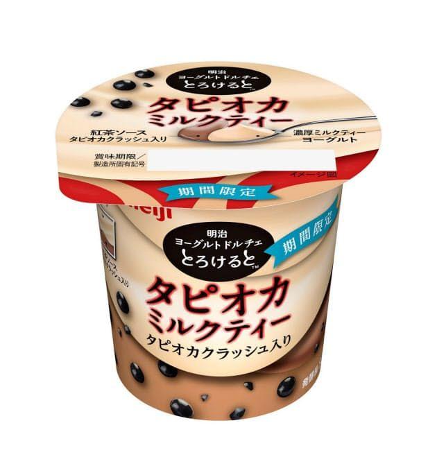 日本明治乳业结合珍珠奶茶元素推出新款酸奶