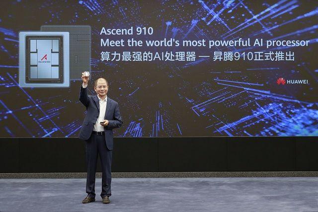 """华为正式发布最强AI芯片""""昇腾910"""""""