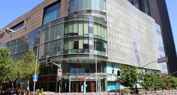 上海高岛屋百货公司将继续经营
