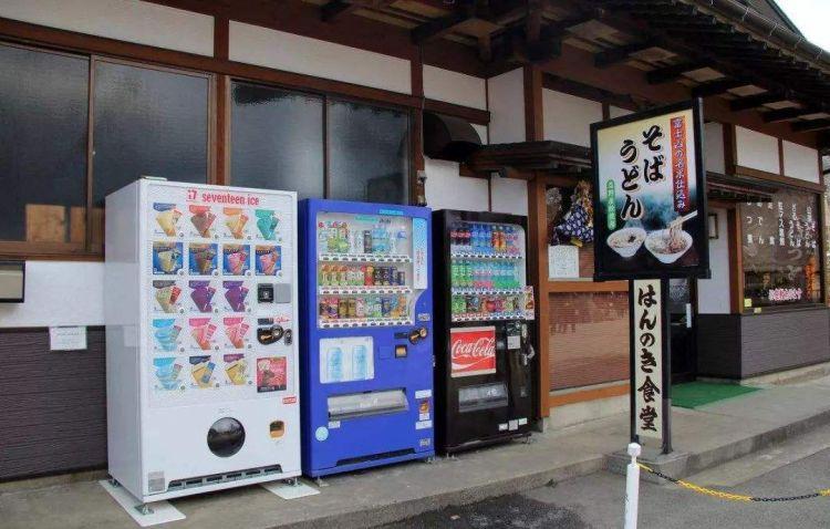 """日本政府欲促进访日游客消费,出台自动售卖机""""免税店""""化方针"""