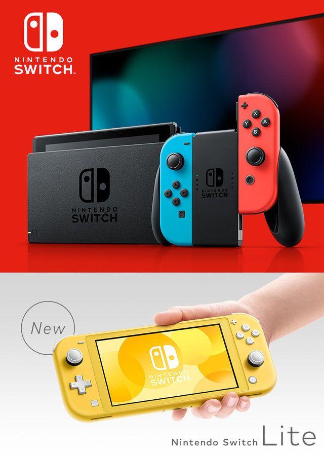 任天堂宣布新版Switch将于8月30日开售,同日Switch Lite开放预约