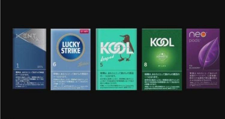 随着消费税的增加,日本开始上调各大品牌香烟价格