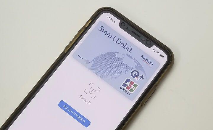 瑞穗宣布移动支付APP正式登陆苹果手机