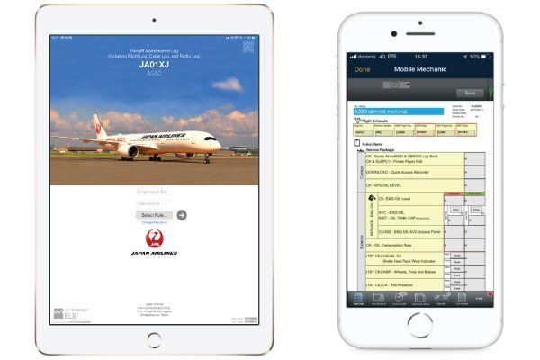 日本航空为日本首家导入电子飞行日志的航空公司