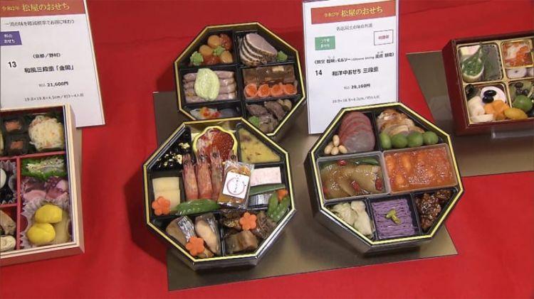 """盛夏未过,日本百货商的""""年节菜""""战役已然打响!"""