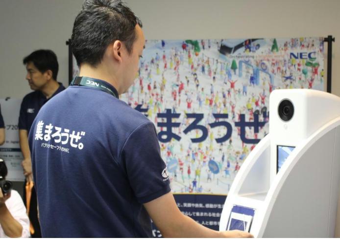 日本橄榄球世界杯将至,NEC公开人脸识别系统等最新技术