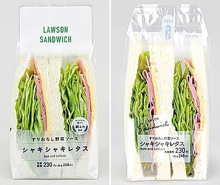 为节能减排,罗森三明治外包装采用新设计