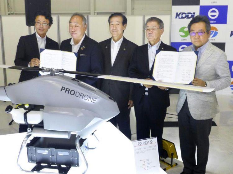 KDDI、Prodrone将实行无人机175公里远距离自动飞行实验