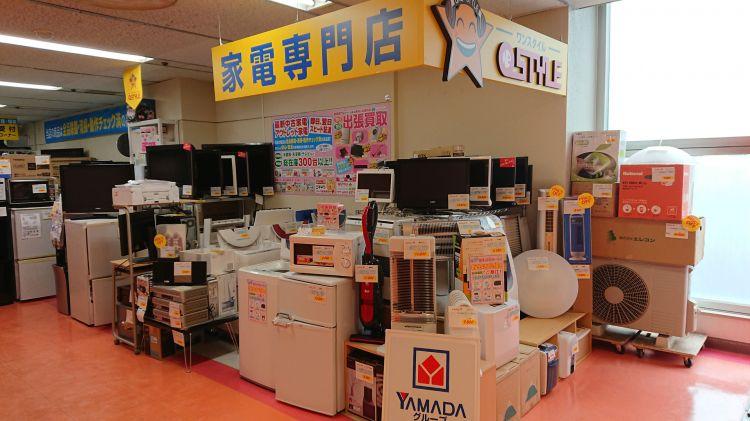 日本二手交易软件强势崛起,传统二手行业迎来寒冬