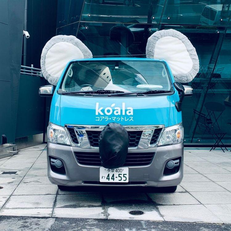 """睡眠科技公司Koala Sleep Japan开启""""午睡空间外卖""""服务"""