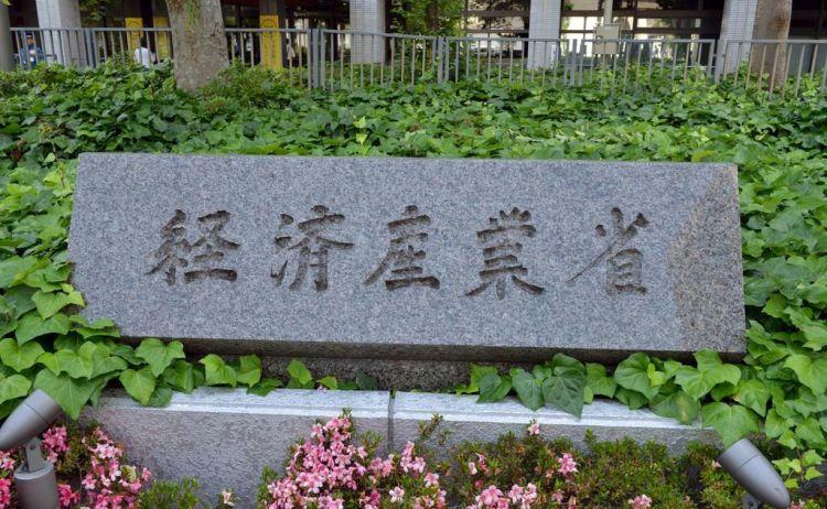 日本约58万家店申请10月起使用积分返还制度