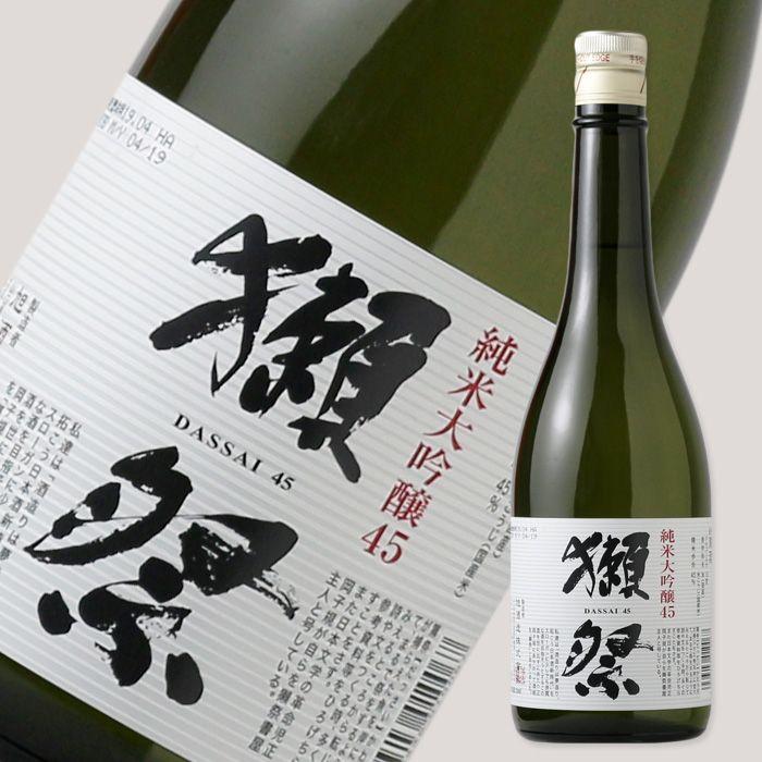 """日本旭造酒将自主召回26万瓶""""獭祭"""""""