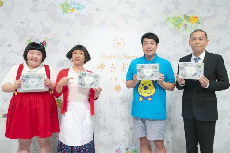 """""""白色恋人""""制造商石屋制果与吉本兴业推出联名款糕点,本月20日发售"""