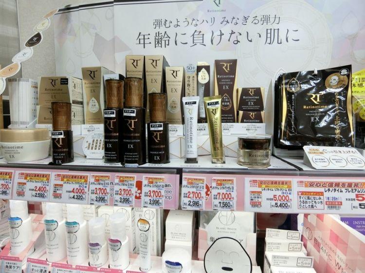 可开嘉来药店放弃杉药局选择与松本清合作,日本药妆行业将面临新一轮的竞争与洗牌