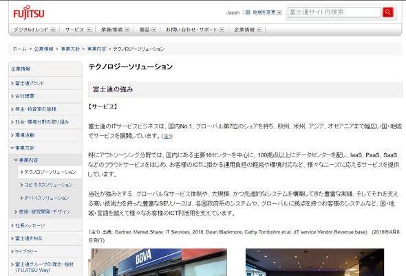 年功序列制已无法适应企业发展需要,日本各企业纷纷支付高薪以抢夺优秀人才