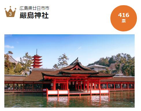 原来这里才是日本人心里最值得去的神社啊...