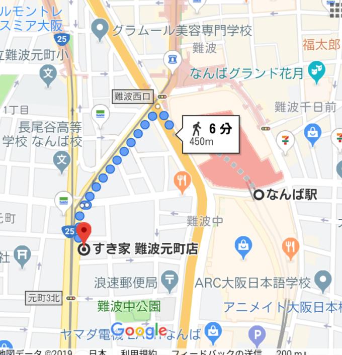 """""""让心情和胃口尽情享受!""""大阪一日游最强计划"""
