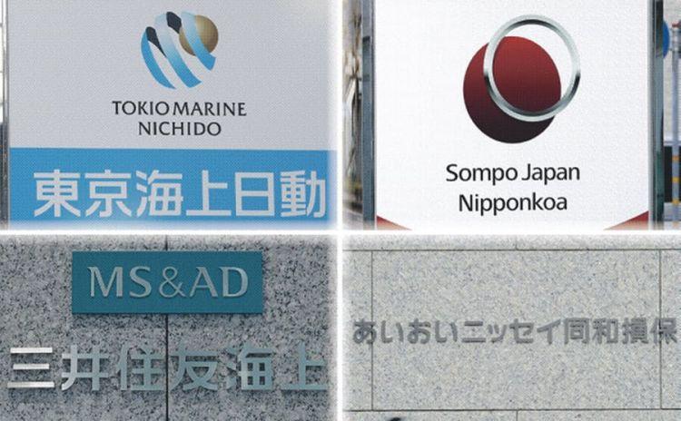 日本损害保险四大公司将在10月份同时提价4%