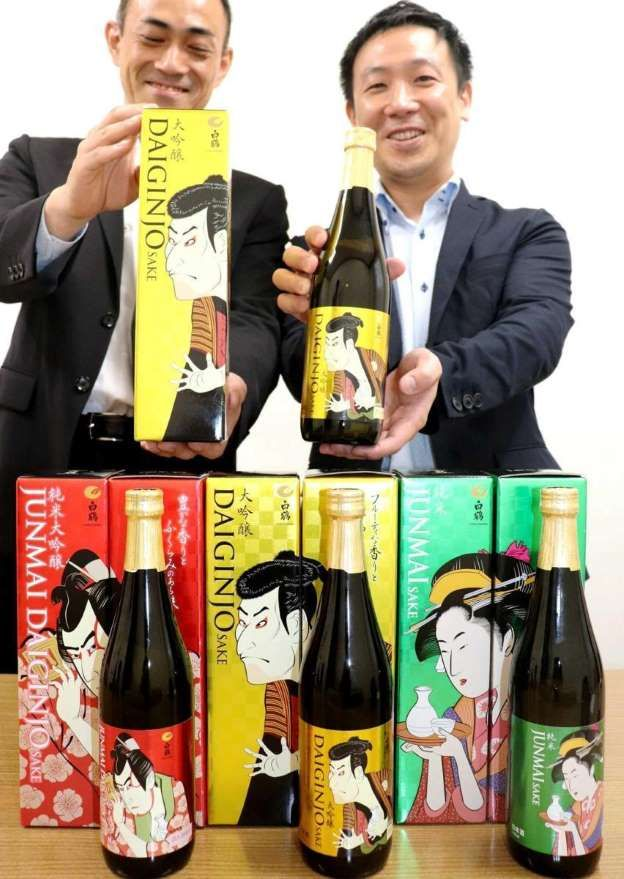 白鹤酒造新酒发售,浮世绘标签助阵