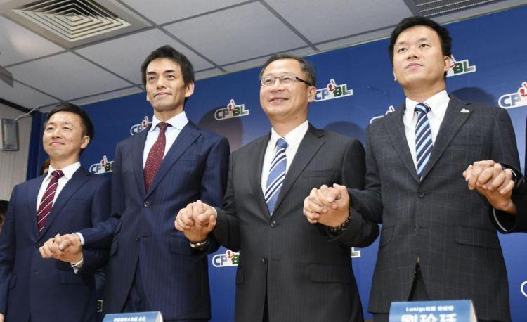 日本乐天宣布收购台湾职棒球团Lamigo桃猿队