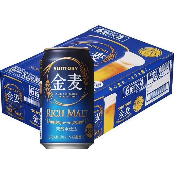 日本消费税即将上调,各大啤酒厂商出招应对